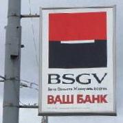 BSGV2